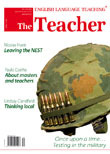 The Teacher 5 (79), May 2010